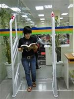 Cổng an ninh thư viện