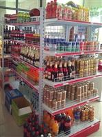 Đầu kệ siêu thị đỏ