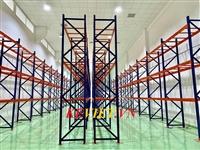 Kệ Kho chứa hàng - kệ xếp pallet nhà xưởng